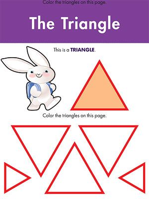 10 Best images about triangles on Pinterest | Circles, Triangle ...