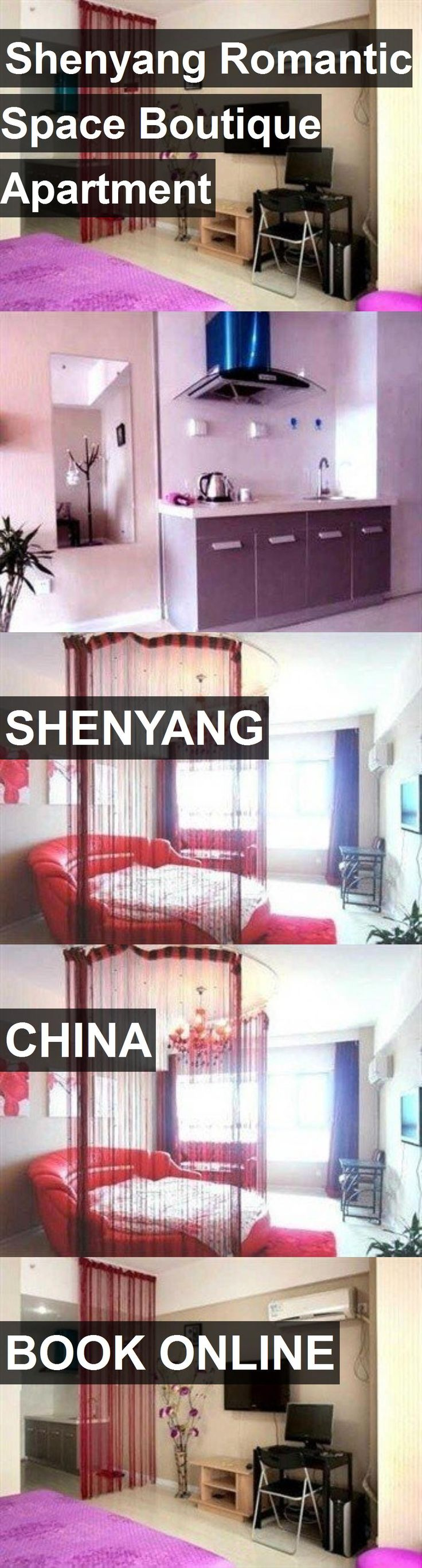 Shenyang Romantic Space Boutique Apartment in Shenyang, China. For more information, photos, reviews and best prices please follow the link. #China #Shenyang #travel #vacation #apartment