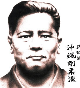 Chojun Miyagi (1888-1953) is the founder of today's Goju-Ryu karate-do; he was responsible for taking Naha-te and formulating it into a system.  Miyagi was Kanryo Higaonna's most talented and chosen pupil.