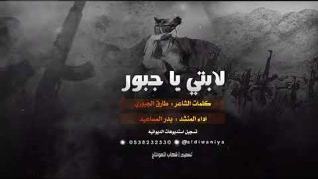 من كلمات الشاعر طارق الجبوري ابو علاء Poster Movie Posters Movies