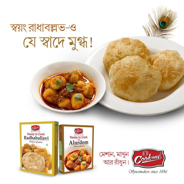 Happy Janmashtami to you all.  #janmashtami #jaishrikrishna #cookme