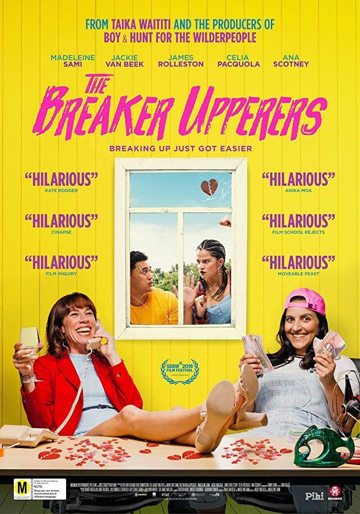 watch the break up online free