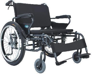 Инвалидные коляски ДЦП купить