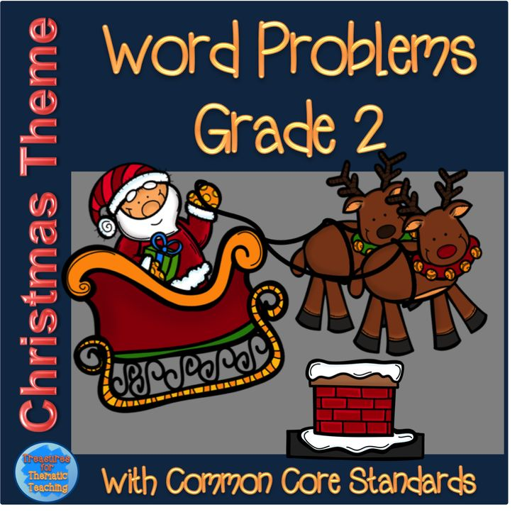 Check out this freebie.  Cute and fun word problems worksheets for grade 2 with common core standards.   #christmas #holidayfun #wordproblems #grade2 #tpt #worksheets   (scheduled via http://www.tailwindapp.com?utm_source=pinterest&utm_medium=twpin)