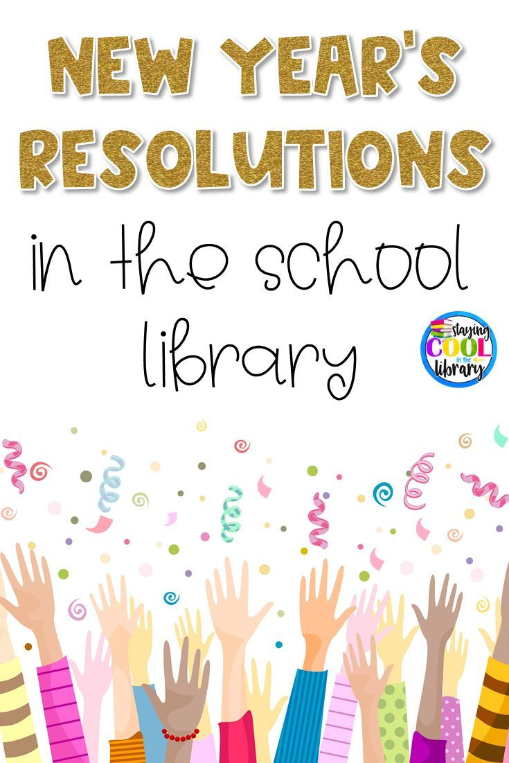 New Year's Resolutions for the School Library