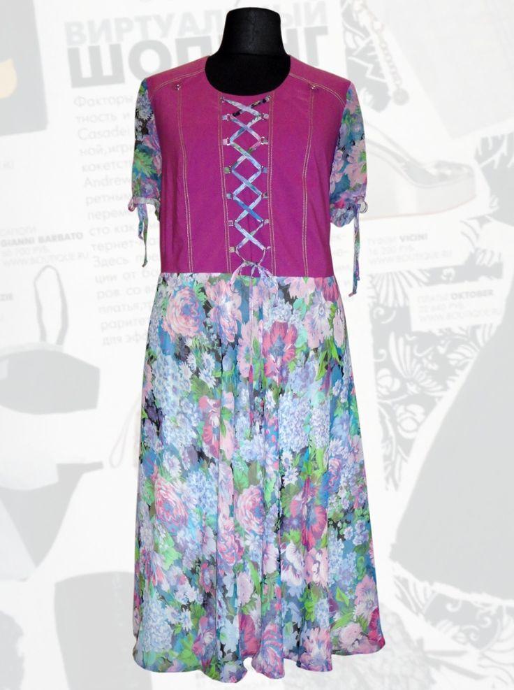 56$ Сиреневое шифоновое платье для полных женщин Артикул 354, р50-64