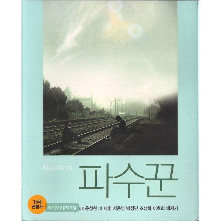 Bleak Night[Blu-ray Region A] / First Press / Lee Jehoon,Seo Junyoung, Jo Sungha
