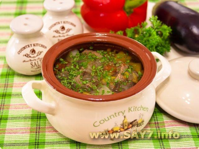 Суп в горшочке с говядиной и овощами
