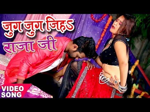 Full DJ Remix Song - जग जग जय रज ज - Titu Remix - Jug Jug Jiha Ae RajaJi - Bhojpuri Hit Songs