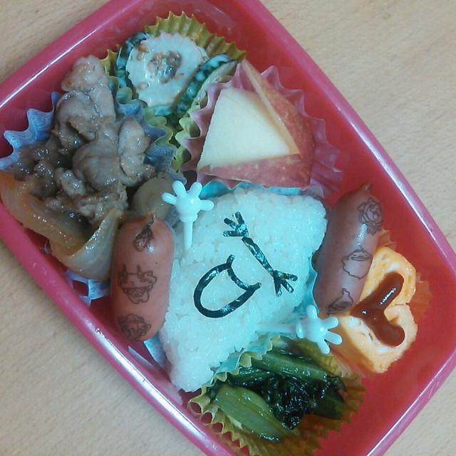 顔が難しいので目は手抜きさせていただきました(^_^;) - 39件のもぐもぐ - 今日のお弁当さん♪妖怪ウォッチ弁当☆ウィスパーに見えるかな( ´艸`) by Kayo Matsuda