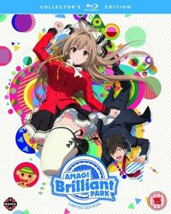 Amagi Brilliant Park Complete Season 1 Collection UK Anime DVD Collector's Edition Review