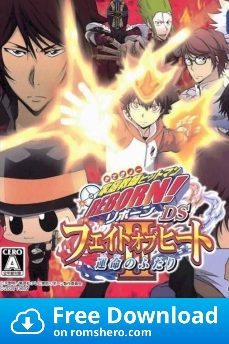 Download Katekyo Hitman Reborn Ds Fate Of Heat Honoo No