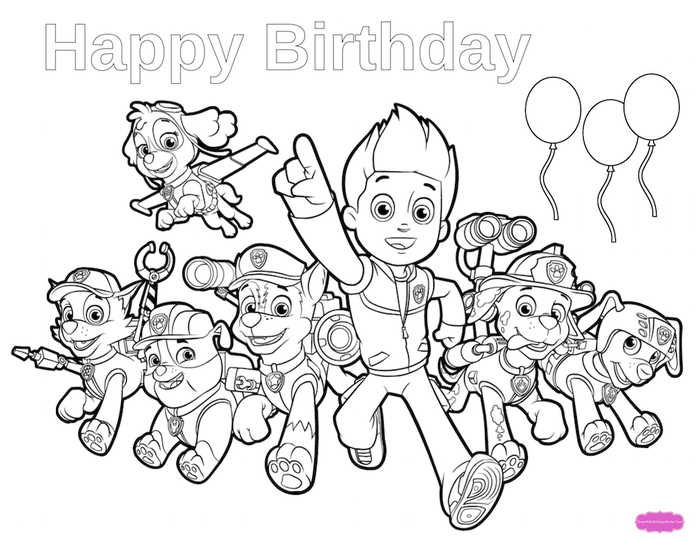 Hard Happy Birthday Coloring Pages Taken