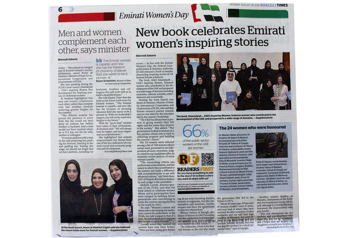 Uae News Papers English - Vision professional