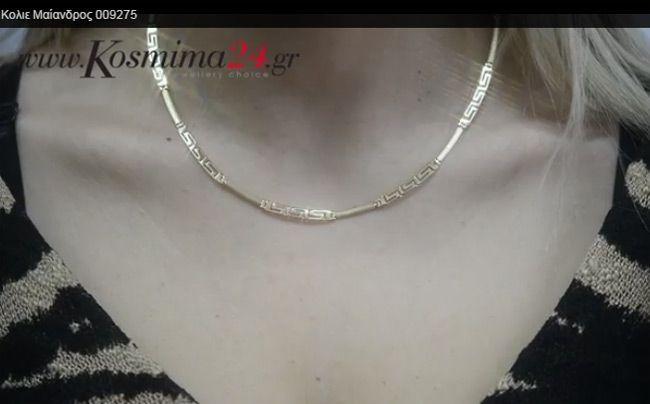 Κολιε χρυσό σε χειροποίητο σχέδιο μαιάνδρου! Gold necklace 14K totally handmade!!!