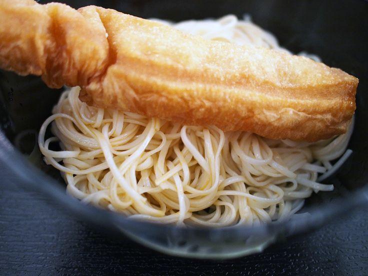 rakusaba-noodles: Style, Restaurant
