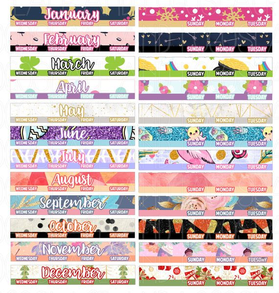 Printable Planner Stickers Monthly Name Cover por LaceAndLogos