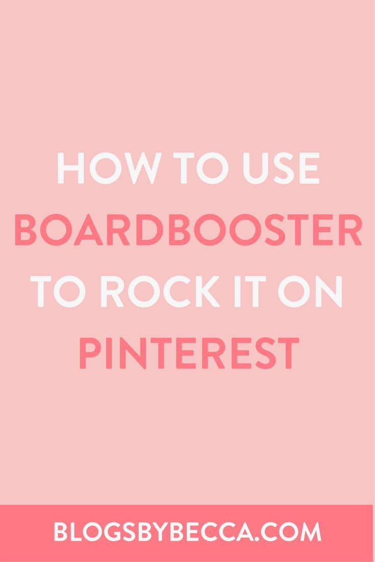 How to use BoardBooster to rock it on Pinterest! Boardbooster is a great Pinterest tool for bloggers! Click to learn how to use it! #pinterest, #blogging, #blogtips, #socialmedia