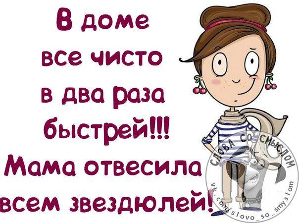 МОЙ МИР : LiveInternet - Российский Сервис Онлайн-Дневников