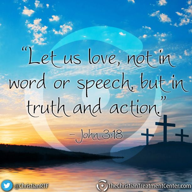 Love In Action Quotes: Pin By The Treatment Center On Daily Inspiration