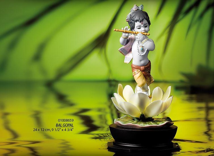 The Lord Krishna playing his Flute