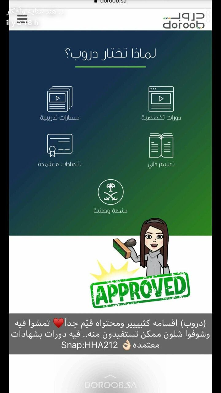 Pin By Vyxa On تطوير الذات Learning Websites Study Apps Learning Apps