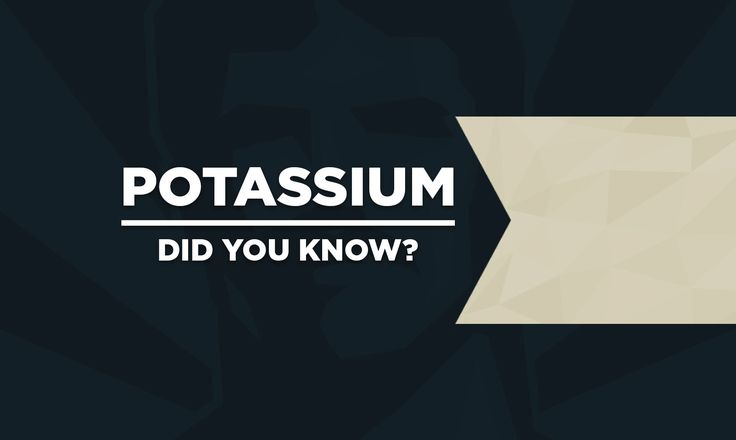 Potassium - Did You Know?   This mineral acts as an intracellular electrolyte for muscle & cell function as well as rehydration. Potassium is also known to prevent muscle cramps & increase muscle pumps.   It's also in Vintage Blast, The World's First Two-Stage Pre-Workout. Have you tried it yet? www.OldSchoolLabs.com/Products/Vintage-Blast