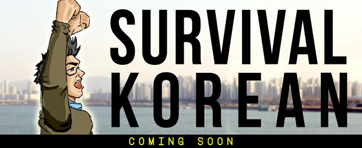 Survival Korean / Seokjin Jin   - This image was inspired by Rocky movie. I wanted show a person who defeated difficulties related to the life in Korea.