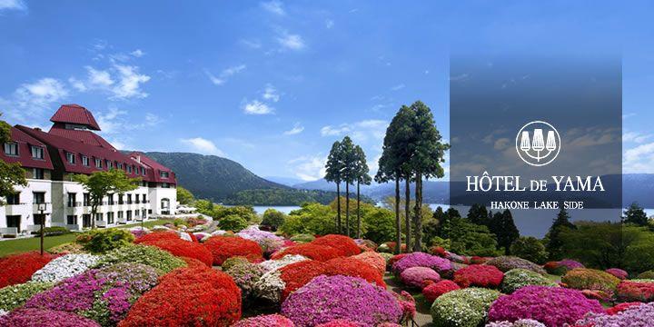 Odakyu Hotel de Yama authentic classical hotel, on the lakeside of Ashi in Hakone, JAPANEnglish Odakyu Hotels, Hakone Yama, Hotels De, Classic Hotels
