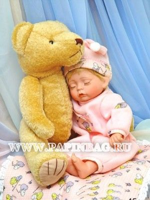 Как правильно выбрать куклу для ребенка http://papinbag.ru/index.php?m=2533 Кукла – это игрушка, с которой играют «в жизнь». Она учит воспроизводить стереотипы женского поведения: уход за ребенком, его кормление, укладывание спать и другие действия, которые в обычной жизни направлены на самого малыша. В таких играх отрабатываются и нравственные модели поведения: игрушки вежливо знакомятся друг с другом или дерутся, их может быть жалко, кукла может плохо себя вести. К тому же игра в куклы –…