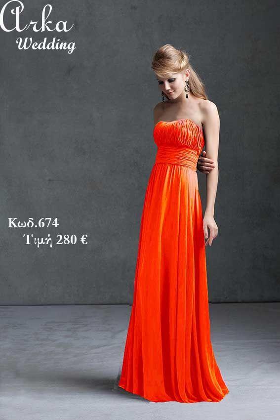 Βραδινό Φόρεμα Κωδ. 674 από αέρινο Chffon Πληροφορ. Τηλεφ 210 6610108 www.arkawedding.gr
