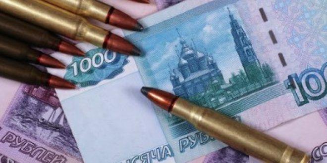 Россия вышла на третье место по военным расходам