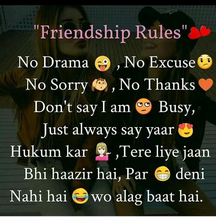 Mahi Real Friendship Quotes Friends Quotes Funny