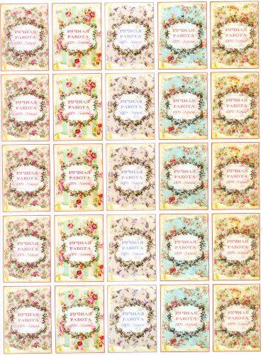 """Бирка классическая, цветы и рамка, надпись  """"Ручная работа. 100% natural"""" Размер картона  22 х 32 см. Плотность 250.  США"""