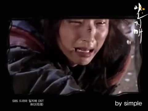 park hyo shin lee jun ki dating