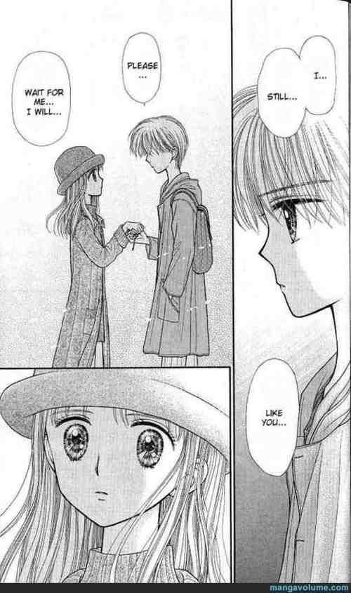 Kodomo No Omocha 36 - Read Kodomo No Omocha chapter 36 online at Manga Volume