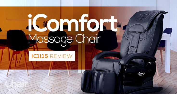 Want a robust massage chair? Check out our review of the iComfort Massage Chair IC1115.
