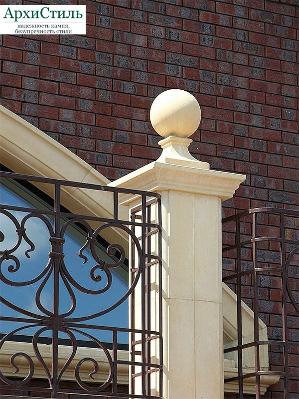 Отделка фасада камнем, пример работы №124