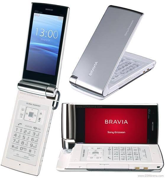 Sony Ericsson BRAVIA S004 Unlock Code!