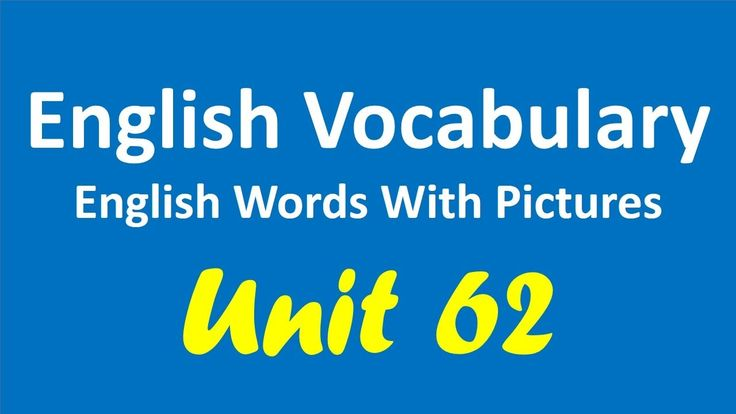 English vocabulary words with pictures | English vocabulary word - Unit 62