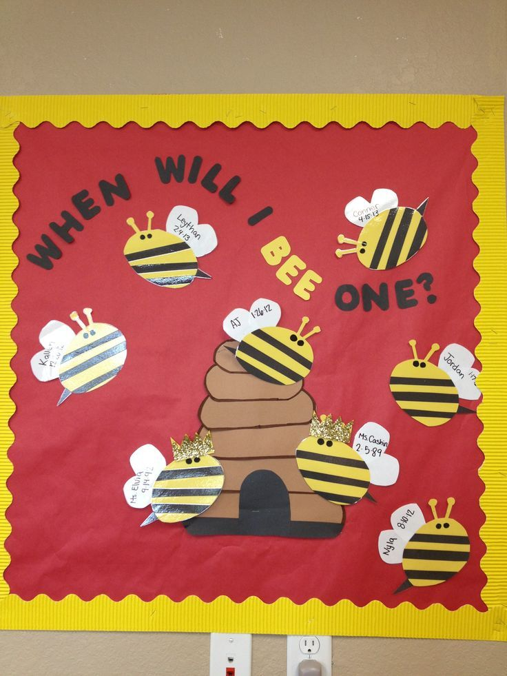 infant room bulletin board ideas. I LOVE this, its different than the other teachers and their cupcakes.