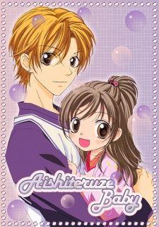 Anime Ministry: Review No 146 Aishiteruze Baby (Playboy + Anak Kec...