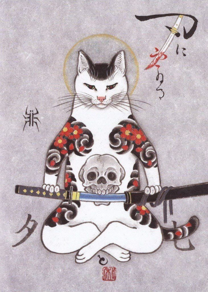 Tattooed Cats By Japanese Illustrator Kazuaki Horitomo Cat Tattoo Cat Art Japanese Art