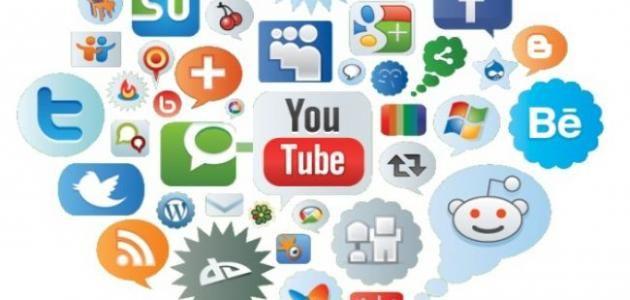 إليكم أشهر 10 مواقع للتواصل الاجتماعي Social Media Optimization Social Media Services Social Bookmarking