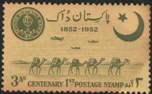 3As stamp of pakistan #pakistan