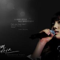 TaeYeon (Girls Generation) - Can You Hear Me by Clarisa Putri Rachma on SoundCloud