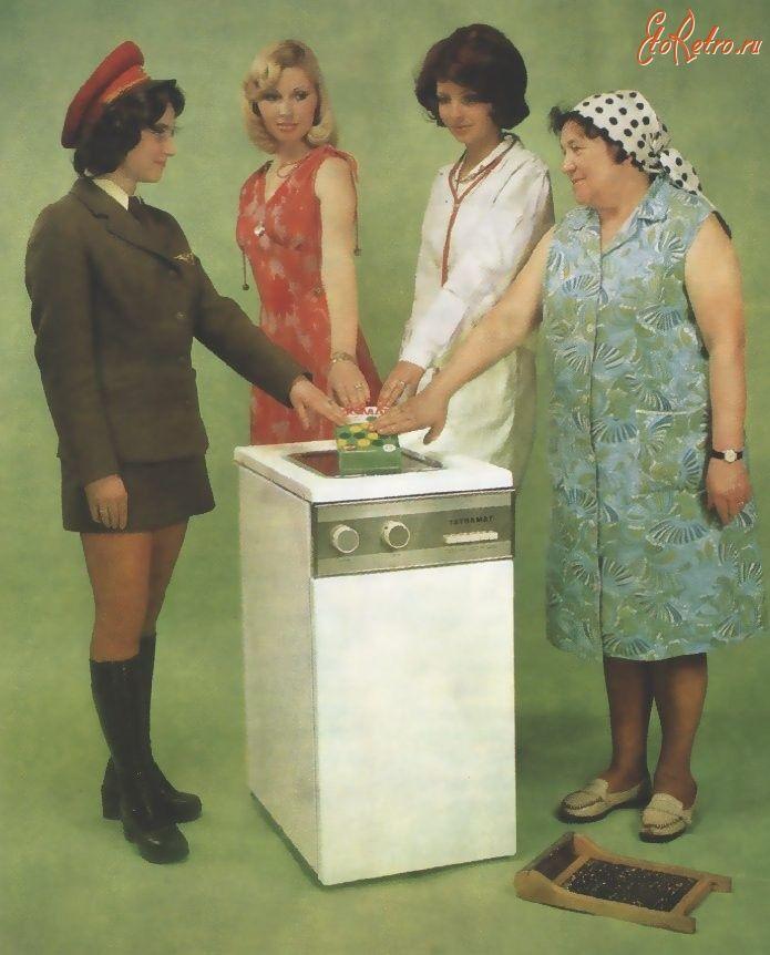 Плакаты - Реклама стиральной машины