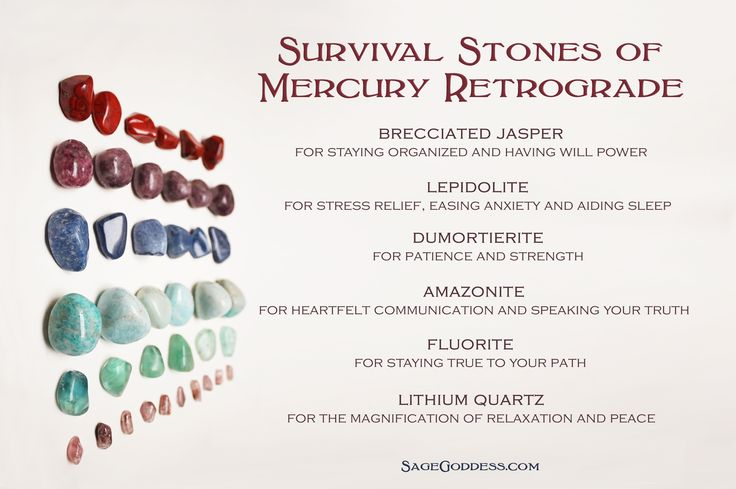 When you are prepared, Mercury Retrograde can hold many benefits! Are you armed…