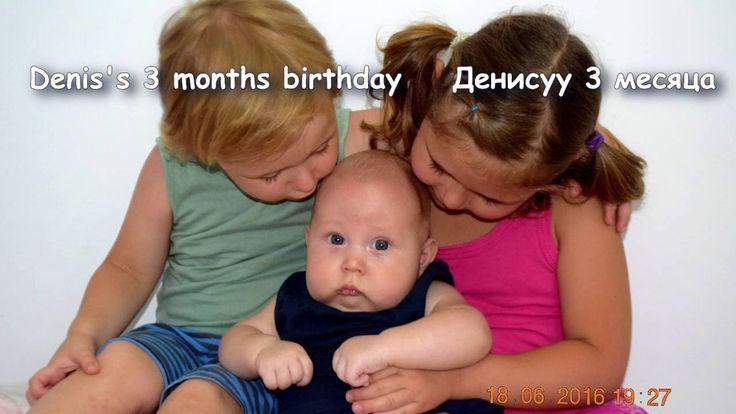 Денис уже трехмесячный ребенок. Поздравления от наших друзей в Китае. ВЛОГ