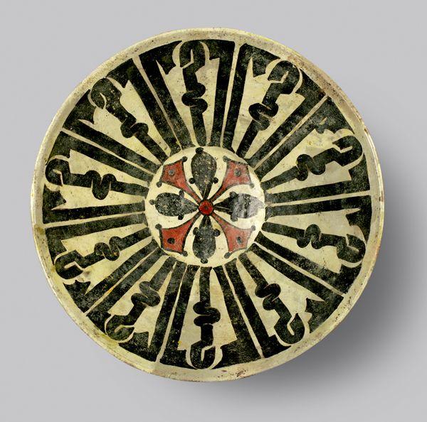 "Slip Painted Calligraphic Bowl - ADC.101 Origin: Central Asia Circa: 10 th Century AD to 11 th Century AD Dimensions: 4.37"" (11.1cm) high..."